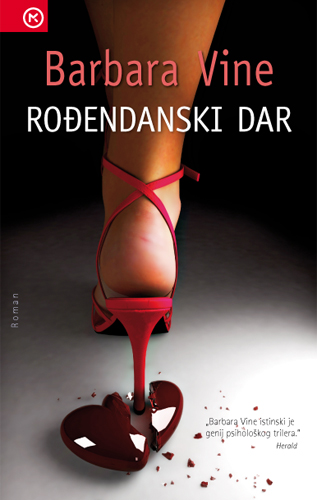 Rodjendanski_dar_web.jpg